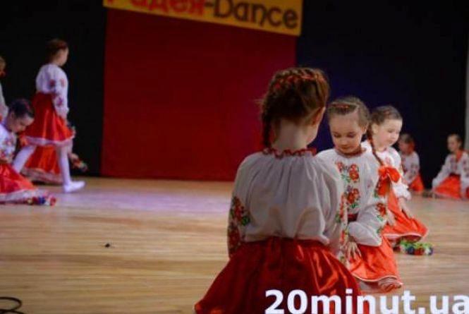 Кам'янчан запрошують на танцювальний флешмоб у рамках Всеукраїнського конкурсу