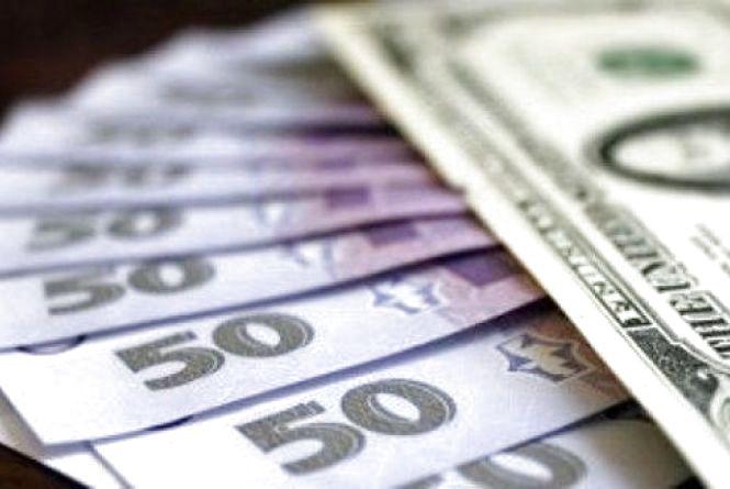 Долар і євро «впали». Курс на 24 квітня