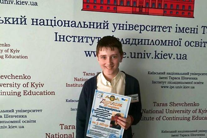 Шестикласник із Кам'янця переміг у Всеукраїнській олімпіаді з математики