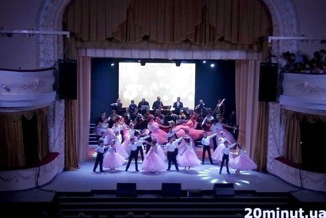 У Кам'янці святковим концертом відкрили міський Будинок культури (ФОТО)