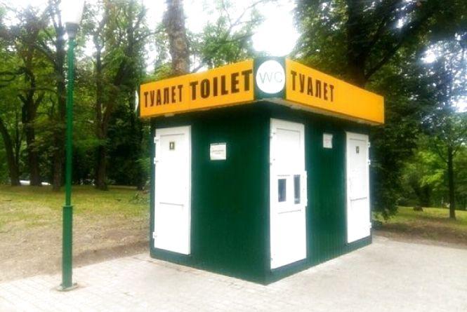У Кам'янці завершили облаштування вбиральні у сквері Гунських криниці
