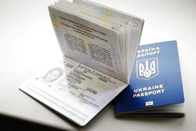 У Кам'янці запрацювала ще одна електронна черга оформлення паспортів