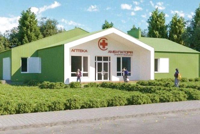 На Кам'янеччині збудуть три нові амбулаторії вартістю понад 18 мільйонів гривень