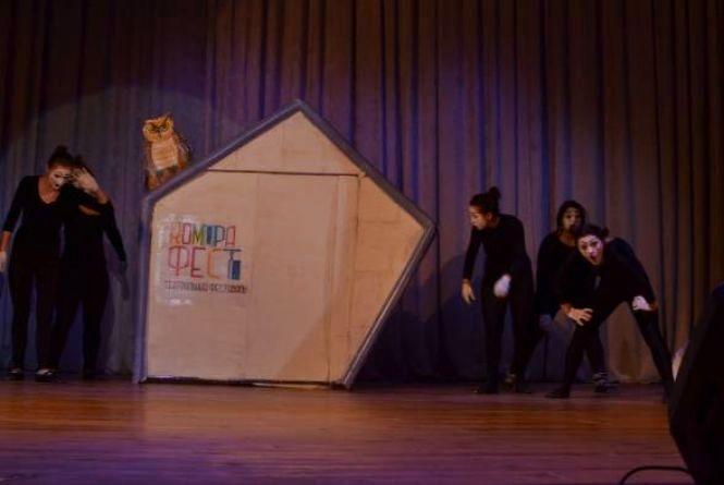 У Кам'янці відбудеться фестиваль театрального мистецтва «Комора»