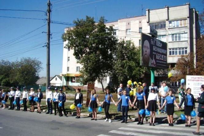 До Міжнародного Дня миру студенти Кам'янця провели яскраву акцію