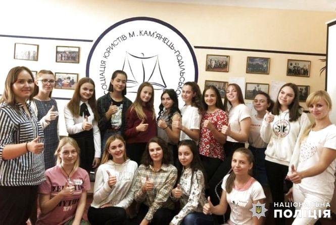 У школах Кам'янця-Подільського почали працювати шкільні служби порозуміння