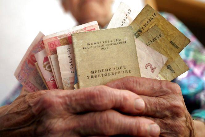 Людям поважного віку підвищать пенсію по всій Україні