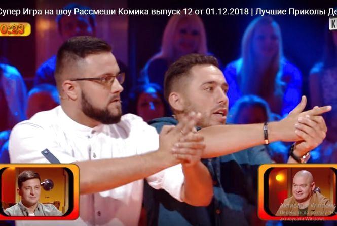 """Кам'янчани виграли у програмі """"Розсміши коміка"""" головний приз"""