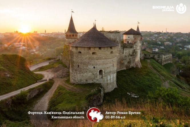 Світлина фортеці Кам'янця визнана однією з кращих на міжнародному конкурсі