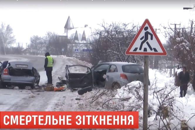 Троє кам'янчан загинули у ДТП на Житомирщині