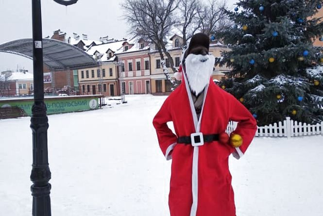 Як турист Кам'янця-Подільського дідом морозом став