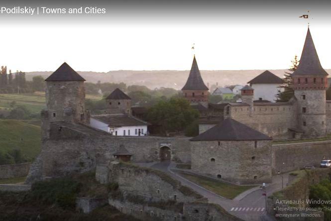 """""""Towns and cities"""" - англомовний сюжет про Кам'янець-Подільський"""