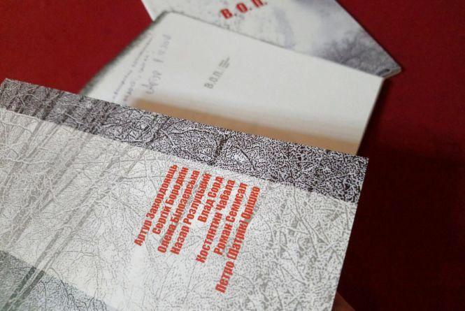 Працівники музею розігруватимуть книги серед кам'янчан