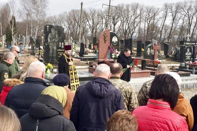 Кам'янчани вшанували пам'ять загиблих воїнів АТО (ФОТО)