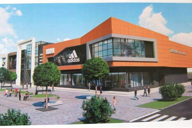 У Кам'янці можуть побудувати торговельно-розважальний центр (ВІДЕО)