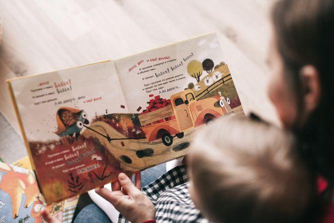 """""""Подаруй дитині казку"""" - збір книжок для кам'янецьких  малюків"""