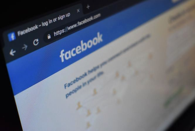 Facebook-вірус на комп'ютерах кам'янчан