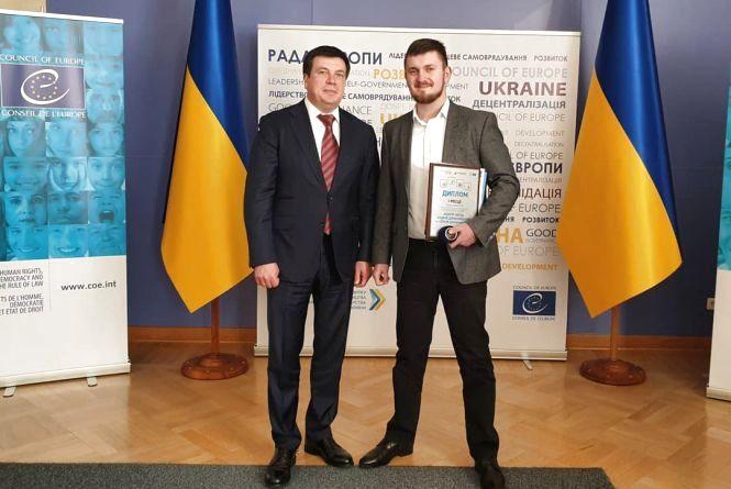 """Кам'янецького режисера нагородили за краще відео на тему """"Децентралізації"""""""