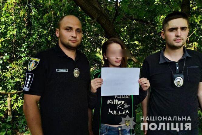 Офіцер з Кам'янця за 40 хвилин знайшов дівчинку, яка на 3 дні зникла з дому