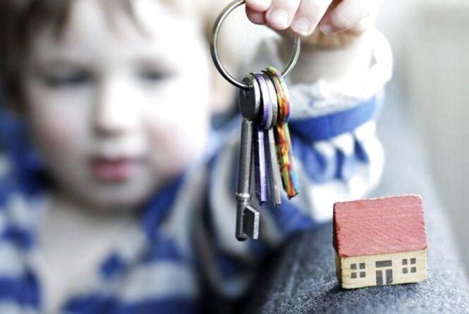 Вісьмом кам'янчанам можуть придбати житло