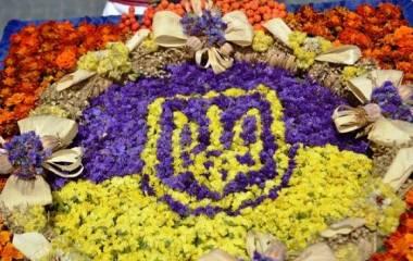 Як у Кам'янці відзначать День Державного прапора?