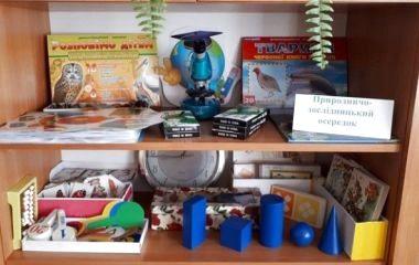 Нові підходи до навчання, парти і оргтехніка у школах Кам'янця