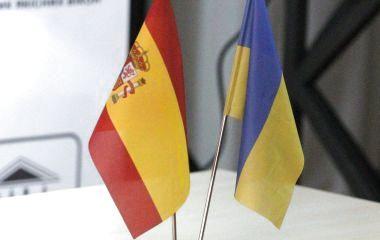 Про те як стартувала виставка і підписали угоду співпраці між Іспанією і Кам'янцем (ФОТО)