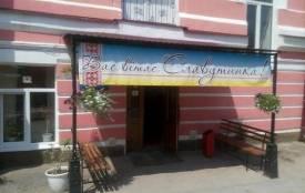 Кам'янець-Подільській «Славутинці» повернули початкові класи