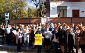 Вчора Кам'янець-Подільський долучився до акції «Хода за свободу»